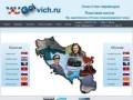 Yugovich.ru — Сербский, Хорватский, Боснийский, Черногорский, Словенский, Македонский