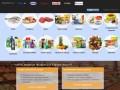 Акции и скидки в супермаркетах Кирова (Россия, Кировская область, Киров)