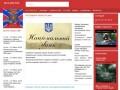 """Информационно-аналитическое агентство """"Юго-Восток"""" (Украина, Луганская область, г. Луганск)"""
