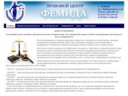 Юристы губкин юридические услуги губкин юрист губкин исковое заявление губкин правовой центр