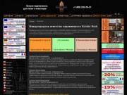 Продажа жилья в Абхазии