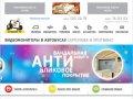 Маршрутное телевидение Серпухов, реклама в автобусах на мониторах в Серпухове