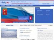 Фирмы Баксана, бизнес-портал города Баксан (Кабардино-Балкария, Россия)