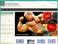 Где купить стероиды без кидалов Москва