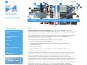 Инзенская фабрика нетканых материалов - производство нетканых материалов