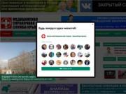 Крымская медицинская справочная | Крымская медицинская справочная