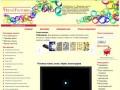 HandFantasy - Интернет-магазин товаров для творчества