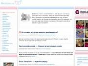 """Medow.ru - сайт про секс в жизни мужчин и женщин (позы для секса из книги """"Камасутра"""")"""