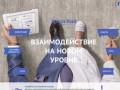 Волгахолл, аренда помещений (Россия, Волгоградская область, Волгоград)