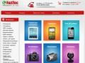 Интернет магазин в Приднестровье (ПМР, г. Дубоссары ул.Фурманова)