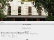 Александр Бобровский - официальный сайт артиста - афиша, новости