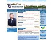 Устав территориальной общины города Киева