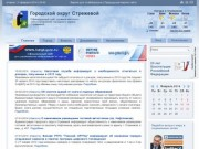 Admstrj.tomsk.ru