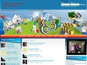 Социальное интернет сообщество города Краснокаменск