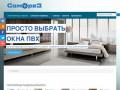 Предлагаем купить акриловую ванну. Подробности на сайте! (Россия, Нижегородская область, Нижний Новгород)