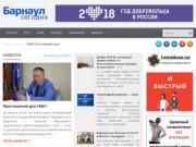 BARNAUL-TODAY.COM - новости Барнаула и Алтайского края. (Россия, Алтай, Барнаул)