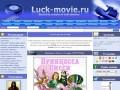 Скачать бесплатно фильмы DVDRіp, фильмы в DVDRіp качестве