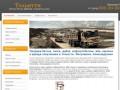Tolyatti-beton.ru — Продажа бетона в Тольятти | Купить песок, щебень, ЖБИ, арматуру  в  Тольятти