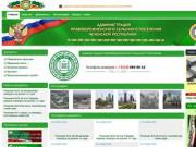 Администрация Правобережненского Сельского Поселения