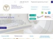 Государственное Бюджетное Учреждение Здравоохранения города Москвы | Городская поликлиника № 170