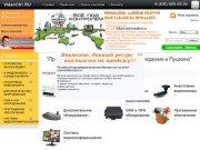 Видеонаблюдение Пушкино: купить системы видеонаблюдения, цены на камеры видеонаблюдения