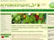 АгроЭкоПродукт.рф - полезные и экологически чистые продукты питания!