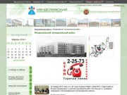 Mendeleevsk.tatar.ru