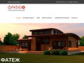 ФАТЕЖСТРОЙ - функциональные и удобные коттеджи, загородные дома, дачи