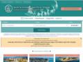 Расписание автобусов Ставрополя и края, купить билет онлайн на StavBilet26