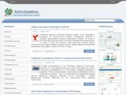 Raskrutysam.ru: Интернет-ресурс о самостоятельной раскрутке сайта в интернете.
