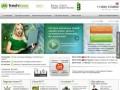 Брокерская компания FreshForex (FreshForex - брокер Forex) г. Санкт-Петербург, тел. +7 (800) 3338808