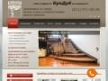 Столярная мастерская «БукДуб» - изготовление деревянных лестниц (Россия, Ленинградская область, Санкт-Петербург)