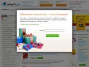 Allsoft - интернет-магазин софта (программы для Windows, Linux, антивирусы, игры, переводчики, программы для КПК)