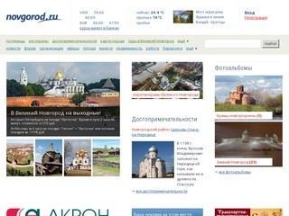 Novgorod.ru