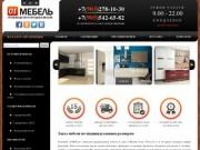 Производство мебели на заказ в Москве по индивидуальным размерам