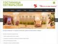 Недорогая гостиница. Бесплатный интернет. (Россия, Нижегородская область, Нижний Новгород)