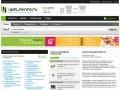 ЛипецкИнфо - информация в полном доступе | липецкие новости, афиша Липецка