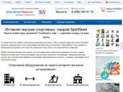 Предлагаем купить спортивный комплекс в квартиру. Акции. (Россия, Нижегородская область, Нижний Новгород)
