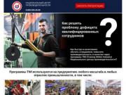 ООО «Национальный центр производительности»