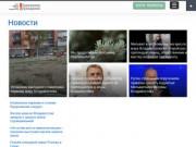 Фонд развития города Владивостока Горожанин и Гражданин
