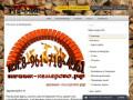 На сайте печник-кемерово.рф вы найдете статьи, фотографии, порядовки печей И печника в Кемерово (Россия, Кемеровская область, Кемерово)
