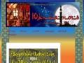 """Ресторан """"Южная Ночь"""" (г. Москва, ул. Кировоградская, д. 9, к. 2а, тел. 8916-066-50-55)"""