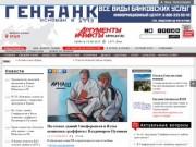 Krym.aif.ru