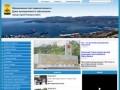 Официальный сайт Новороссийска