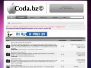 CODA - форум по сетевой безопасности, программированию и SEO (BlackHat Programming)
