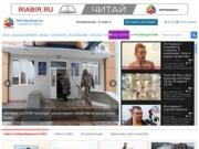 """Информационный городской портал """"РИА Биробиджан"""""""