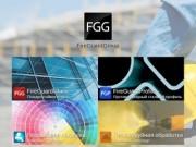 Производство пожаростойкого стекла нового поколения FGG и стальной противопожарной профильной системы FGP (Россия, Ленинградская область, Санкт-Петербург)