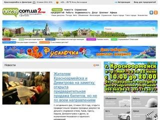 06239.com.ua