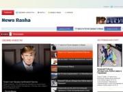 News-rasha.ru