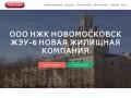 Novgilkom.ru — ООО НЖК - Новая Жилищная Компания - ЖЭУ № 6 г. Новомосковск